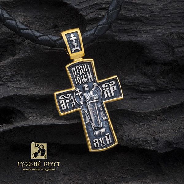 крест православный  Распятие. Ангел хранитель. Северный.