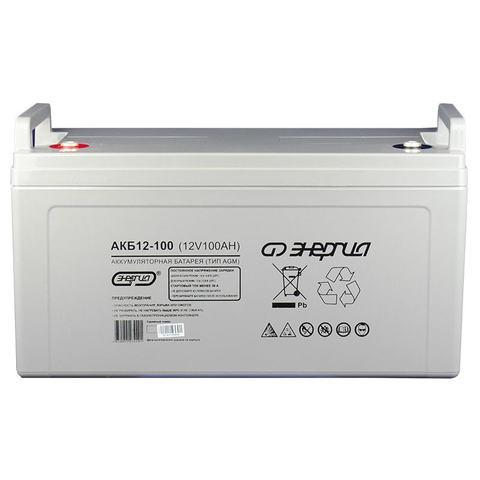 Аккумулятор Энергия 12-100