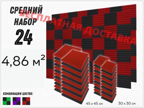 Набор акустического поролона ECHOTON Piramida 30 (24 шт)