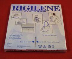 Ригелин жесткий 8 мм., белый