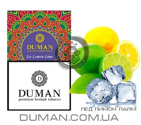 Табак Duman Ice Lemon Lime (Думан Лед Лимон Лайм) |Hard