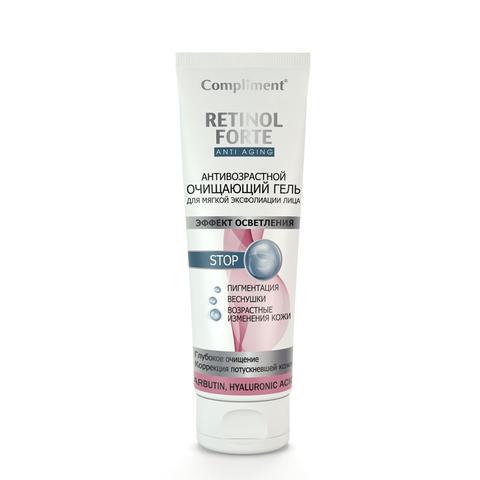 Compliment®  RETINOL FORTE Антивозрастной очищающий гель для мягкой эксфолиации лица