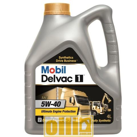 Mobil DELVAC 1 5W-40 4л