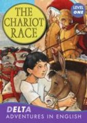 DAR1: The Chariot Race +CD(x1)