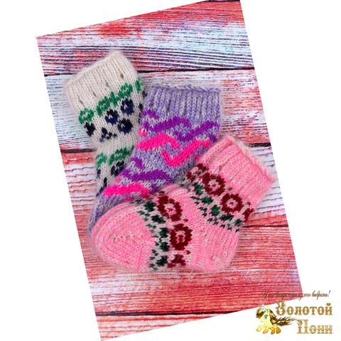 Носочки детские шерсть (0-1) 191015-Н-010
