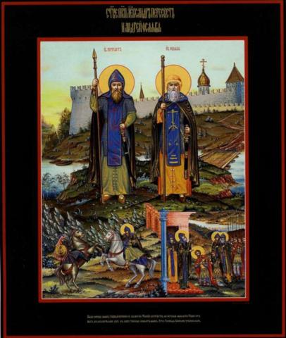Икона святые Пересвет и Ослябя на дереве на левкасе мастерская Иконный Дом