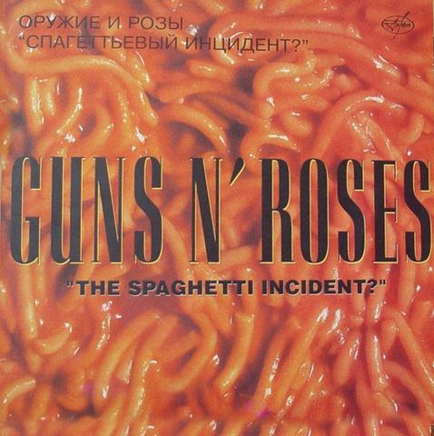 Виниловая пластинка. Guns N' Roses