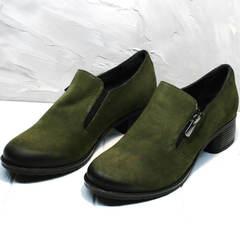 Модные туфли под джинсы женские демисезонные Miss Rozella 503-08 Khaki.