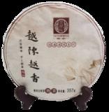 Шу пуэр Юэ Чэнь Юэ Сян (越陈越香)