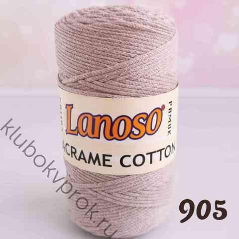 LANOSO MACRAME COTTON 905, Светлый бежевый