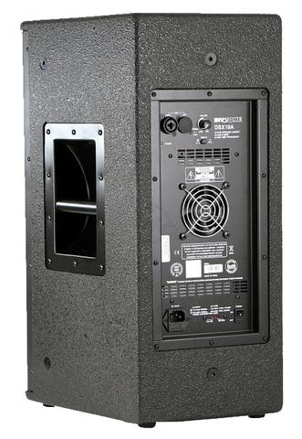 Акустические системы активные Invotone DSX10A