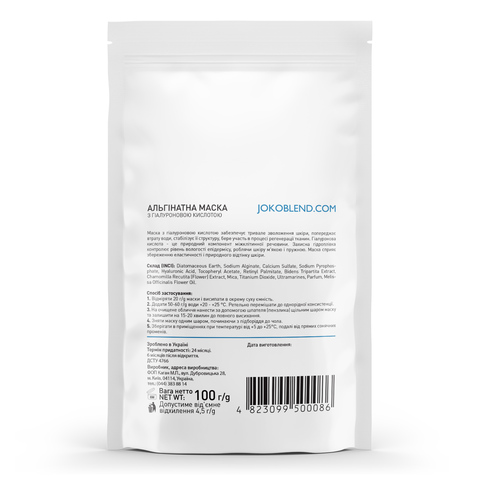 Альгінатна маска з гіалуроновою кислотою Joko Blend 100 г (3)