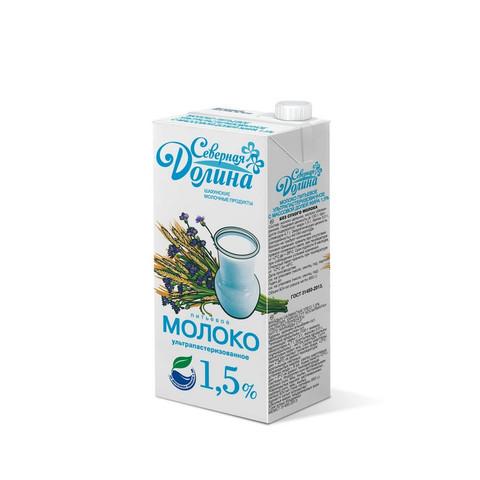 Молоко Северная Долина ультрапастеризованное 1,5% 950 гр