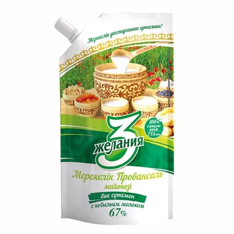 Майонез 3 ЖЕЛАНИЯ Мерекелiк Провансаль с кобыльим молоком 67% 380 г КАЗАХСТАН