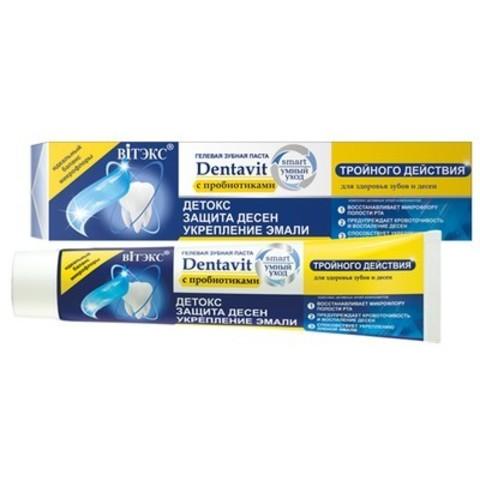 Витекс DENTAVIT-SMART Гелевая зубная паста тройного действия с пробиотиками 85