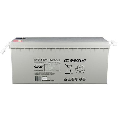 Аккумулятор Энергия 12-200