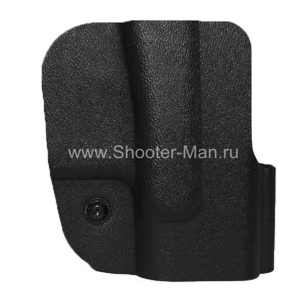 Кобура Speedsec 3 RH для Glock 17/19/34 крепление на ремень IPSC Hoppner&Schumann фото