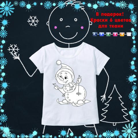 018-4625 Футболка-раскраска Снеговик-лыжник