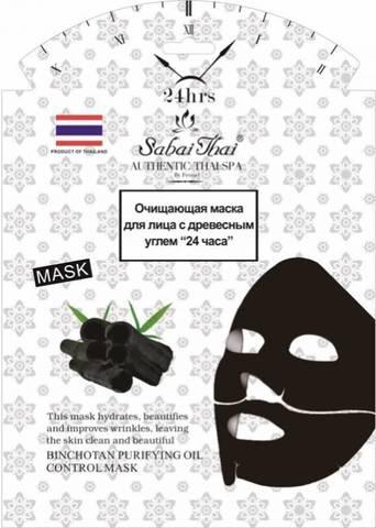 Маска для лица 24 часа очищающая с древесным углем SABAI THAI