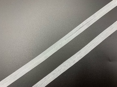 Бейка для бюста белая 9 мм