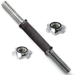 Гриф гантельный хромированный Ø 30 мм (замок-гайка) дл 350 мм, обрезиненная ручка , 2 кг .