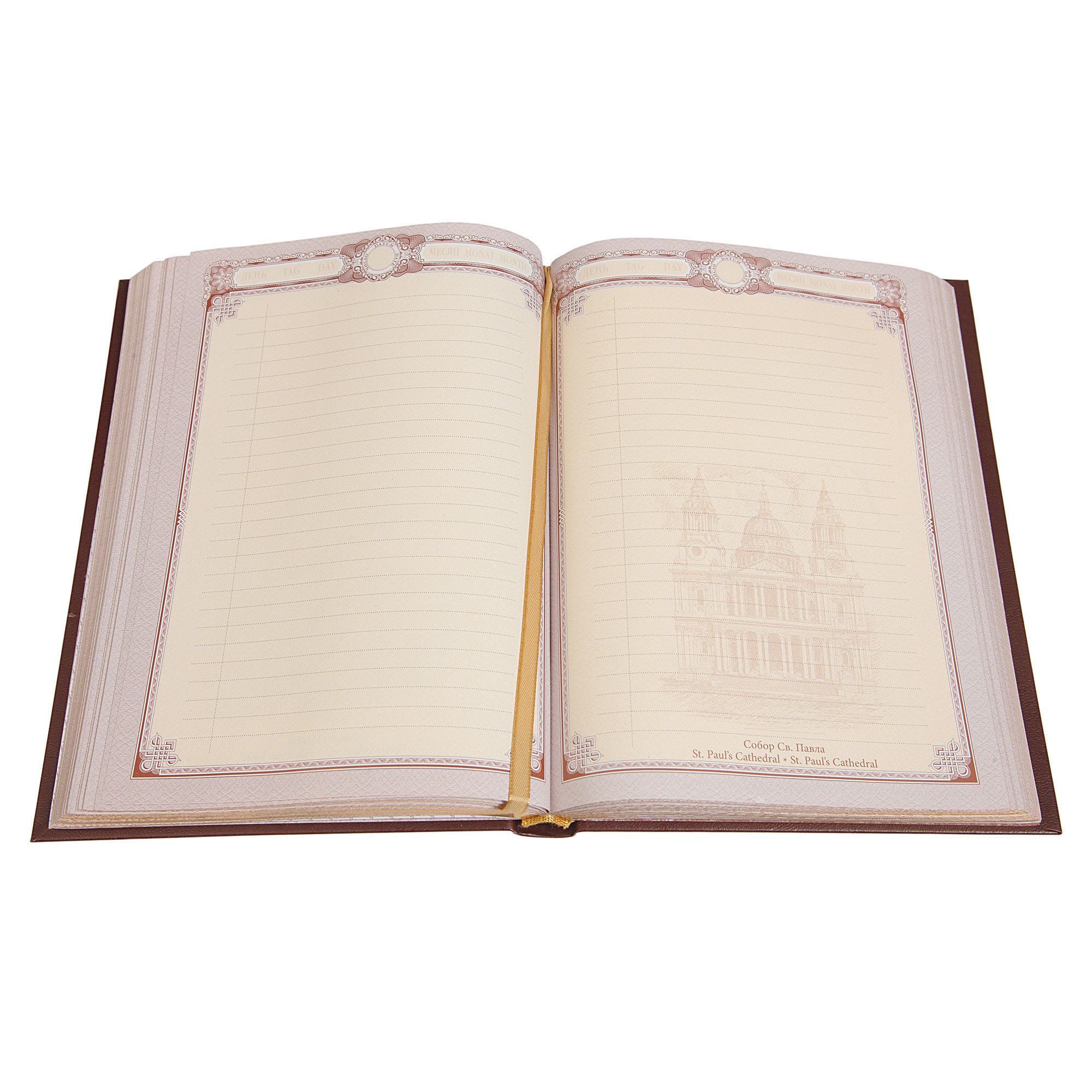 Ежедневник А5 «Металлургу-4»