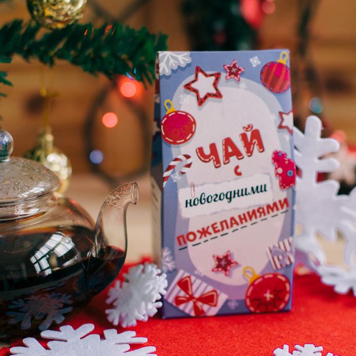 Купить китайский чай с новогодними пожеланиями