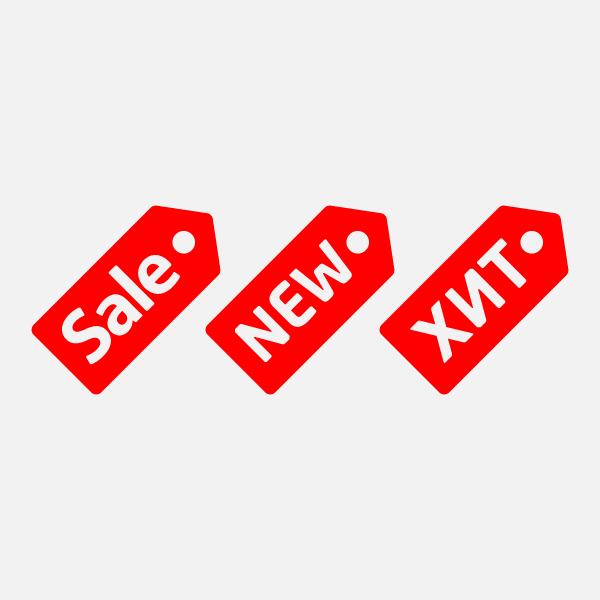 Значок «Новинка», «Распродажа», «Хит»