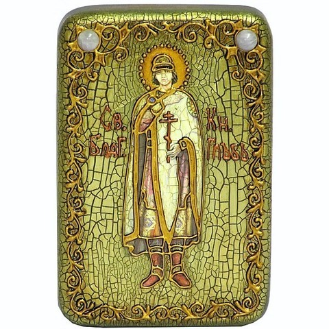 Инкрустированная Икона Святой благоверный князь Глеб 15х10см на натуральном дереве, в подарочной коробке