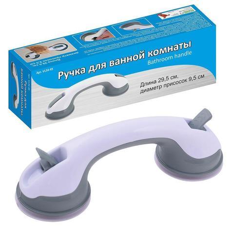 Ручка для ванной комнаты