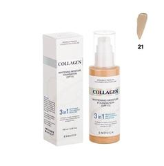 Enough Тональная основа с коллагеном 3-в-1 Collagen whitening foundation 100 мл.