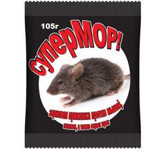 «СуперМОР — зерновая приманка» — средство против мышей, полевок, а также серых крыс (упаковка 105 г).