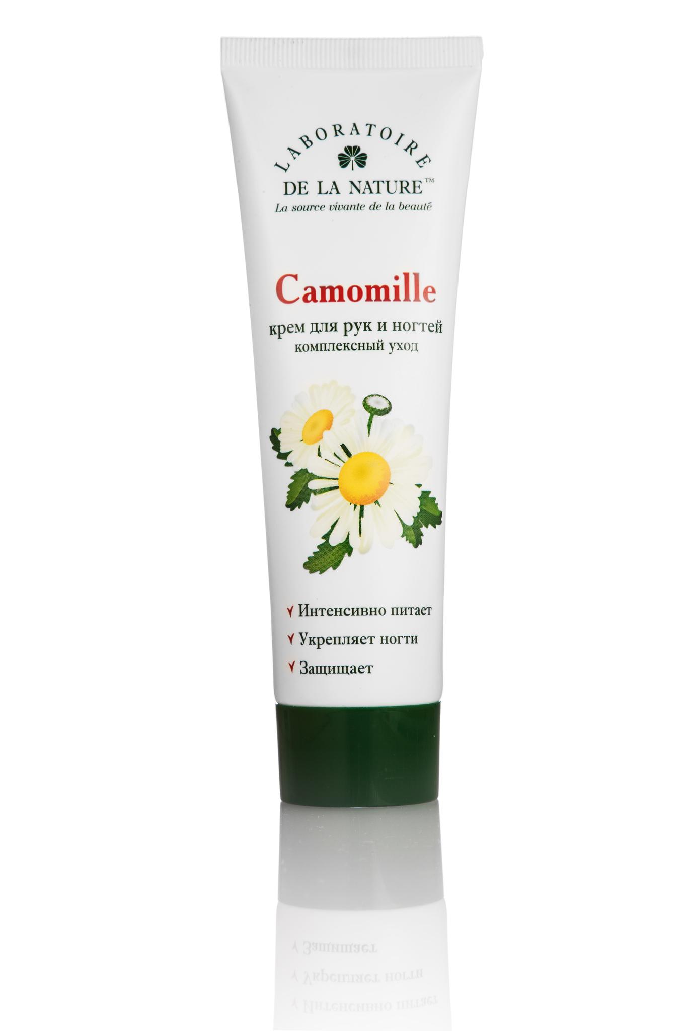 Camomille крем для рук и ногтей 100 мл.