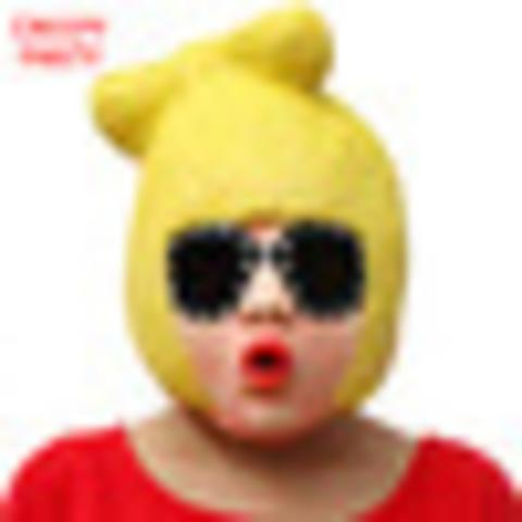 Маска латексная Леди Гага