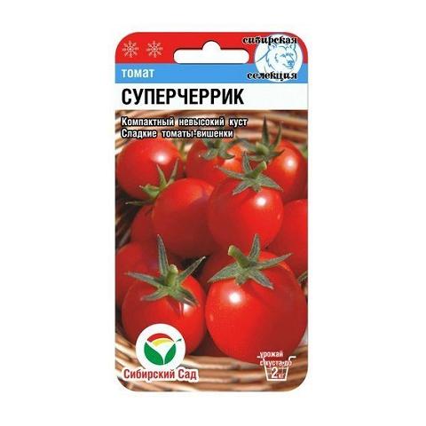 Суперчеррик 20шт томат (Сиб Сад)