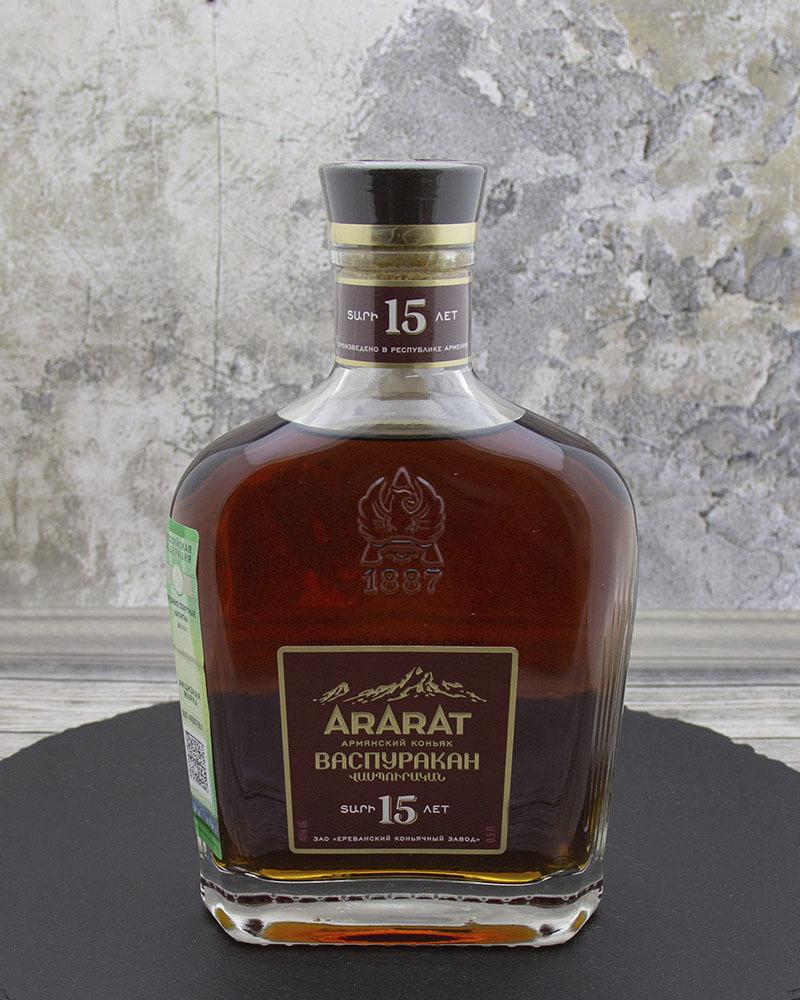 Коньяк Ararat Васпуракан 15 лет 40%, 0,5 л.
