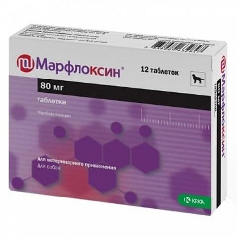 Марфлоксин 80 мг