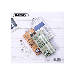 Remax Cable Armor Series For Type-C White MOQ:100 (RC-116a)