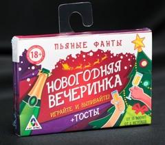 Игра алкогольная «Новогодняя вечеринка», фото 4