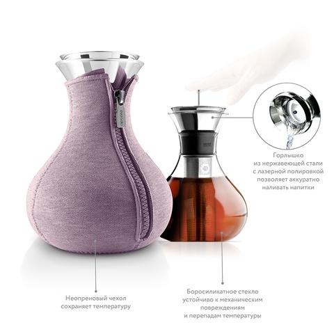 Чайник заварочный Tea maker в неопреновом текстурном чехле, 1 л, холодная роза