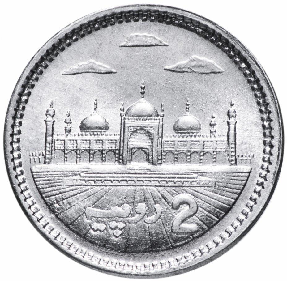 2 рупии. Пакистан. 2013-2014 гг. UNC