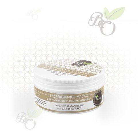 Органическое гидрофильное масло «Очищение и увлажнение» для всех типов кожи, Bliss organic 100 мл
