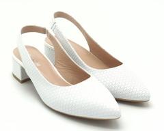 Белые летние кожаные туфли с открытой пяткой