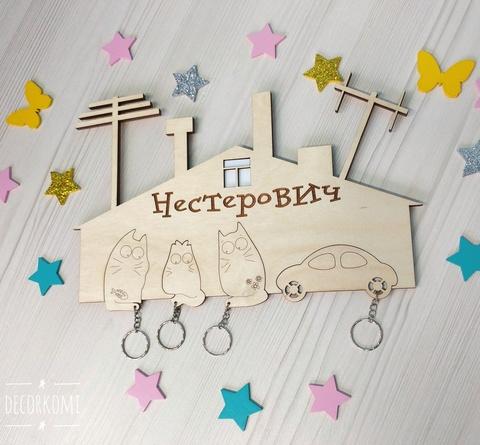 Ключница ДекорКоми с магнитными брелками настенная из дерева в прихожую