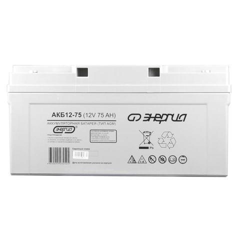 Аккумулятор Энергия 12-75