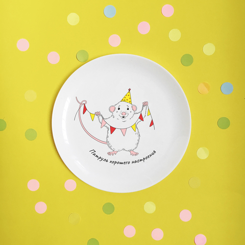 Тарелка столовая