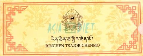 Rinchen Tsajor Chenmo / РИНЧЕН ЦА ЖОР Men-Tsee-Khang, 10 шт.