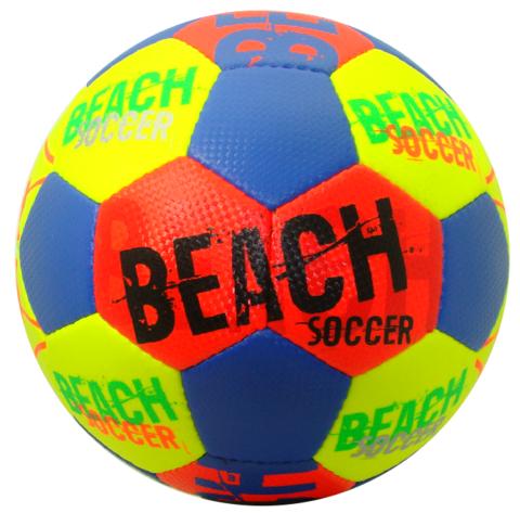 Мяч волейбольный ATLAS Beach (ЕвСп) (Мяч волейбольный ATLAS Beach 4908)