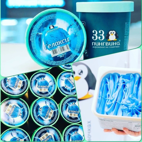 Мороженое Гелакси 490мл ведро 33 пингвина ВЕГАН
