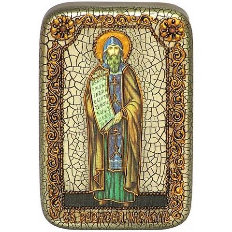 Инкрустированная Икона Святой равноапостольный Кирилл Философ 15х10см на натуральном дереве, в подарочной коробке